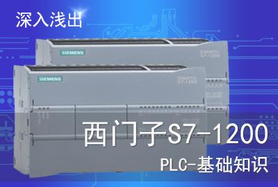 三菱PX PLC